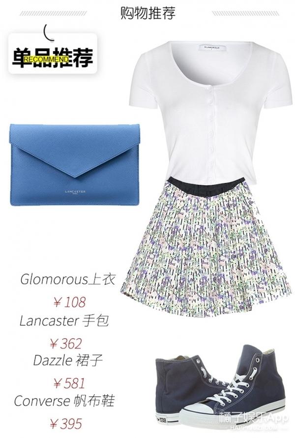 【一衣多穿】基础款白T能搭什么裙子你造么?