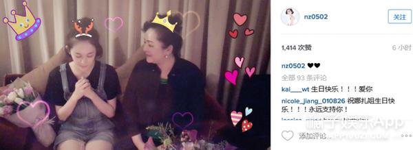 【明星同款】古力娜扎生快!穿上它搭配丸子头你就是生日会上的减龄王!