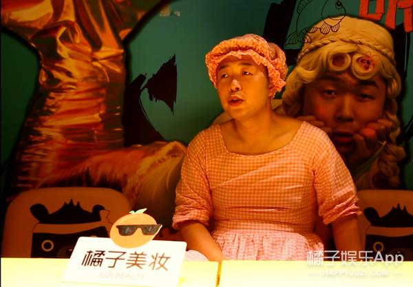 范爷允儿都来找杜海涛跳嗨操了!