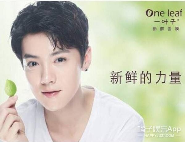把杨洋P成黄轩、鹿晗P成蔡国庆,这些广告要上天啊