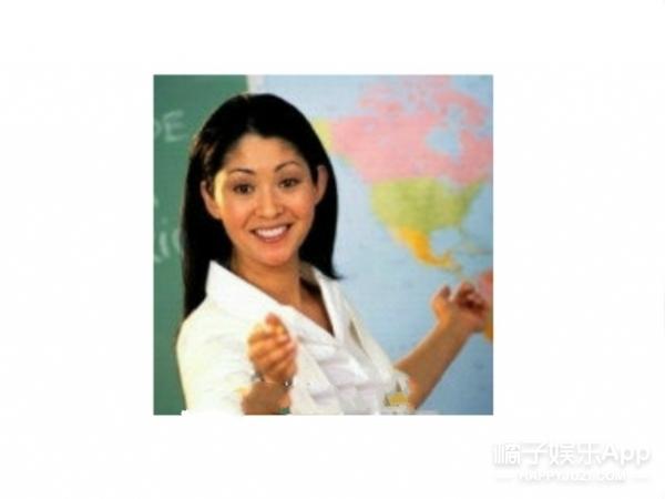 老师说过的哪些话让你觉得这学不用上了!!!