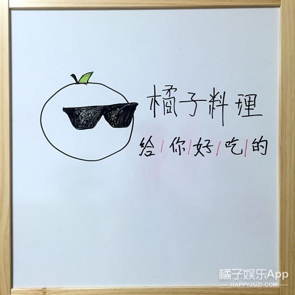【鲜男料理】橘子君教你做可以幸福整个夏天的冰淇淋
