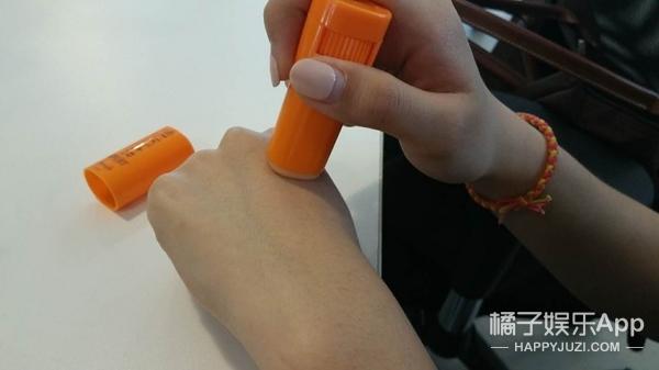 【橘蜜晒空瓶】你最离不开的一支防晒