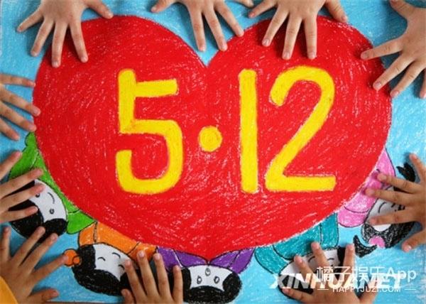 汶川地震8周年:谢谢这一份温暖,伴我们前行