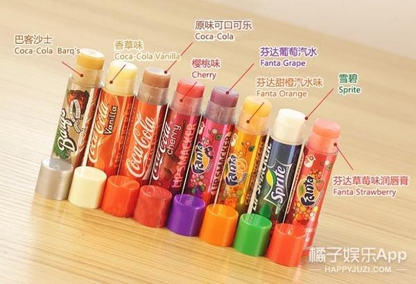 可口可乐唇膏,这个夏天让你的嘴唇透心凉!
