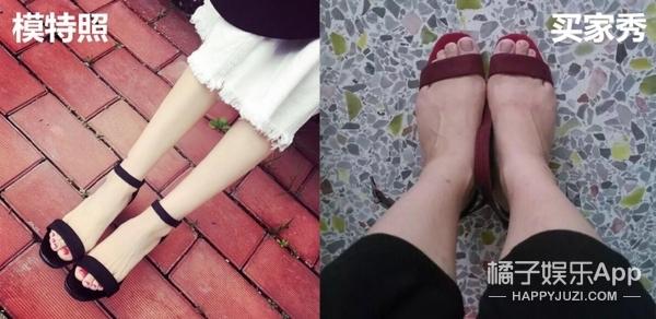 【奇葩买家秀】试穿鞋子时才意识到自己的脚是多么肥美