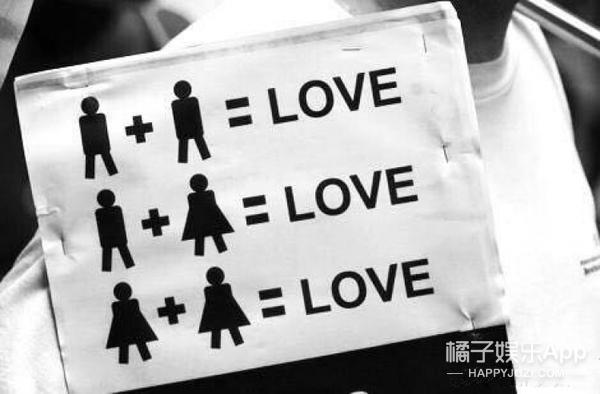 517世界不再恐同日:同性恋与恐同者勇敢相拥,原来放下很简单!