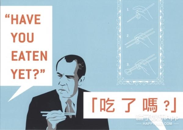 外国人问了中国人这些问题,听完我咆哮了!