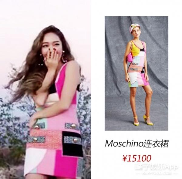 MV服装大PK | 郑秀妍又仙又贵,Tiffany很潮儿却不贵!