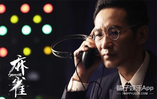 《麻雀》 | 周冬雨李易峰民国谍战剧,造型比剧情更有看头!