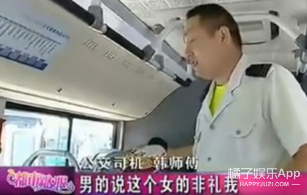 """【奇葩小报】女司机用姨妈巾挡车牌 男子正表白喇叭传出""""收废品"""""""