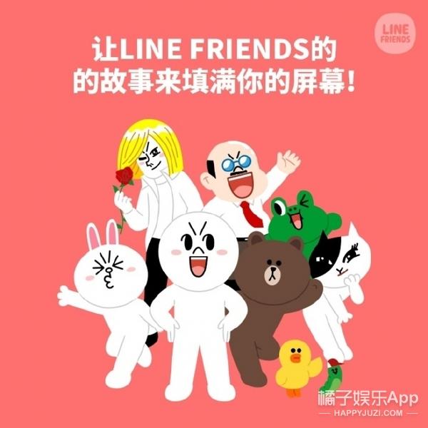卡通×美妆!line friends 美少女战士 HelloKitty 哆啦A梦你爱谁?