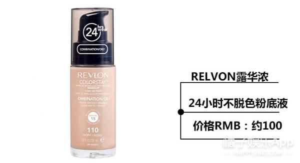 """RM众女神水中显""""素颜""""  你的底妆会防水吗?"""
