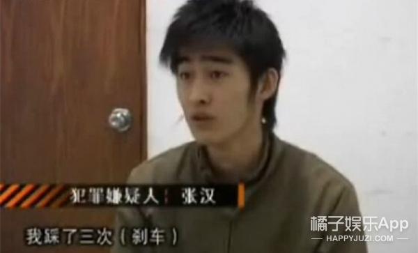 李易峰别怕,高晓松、尼坤告诉你事故发生后的正确应对方式