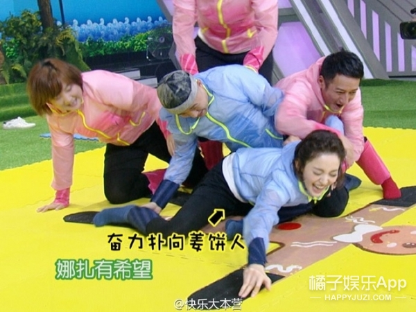 【周末看啥】宋仲基上跑男撩妹、薛之谦表白女猎人、娜扎被Henry扑倒