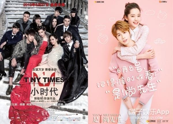 看了看陈学冬和欧阳娜娜的《是尚先生》,和《小时代》一模一样啊!