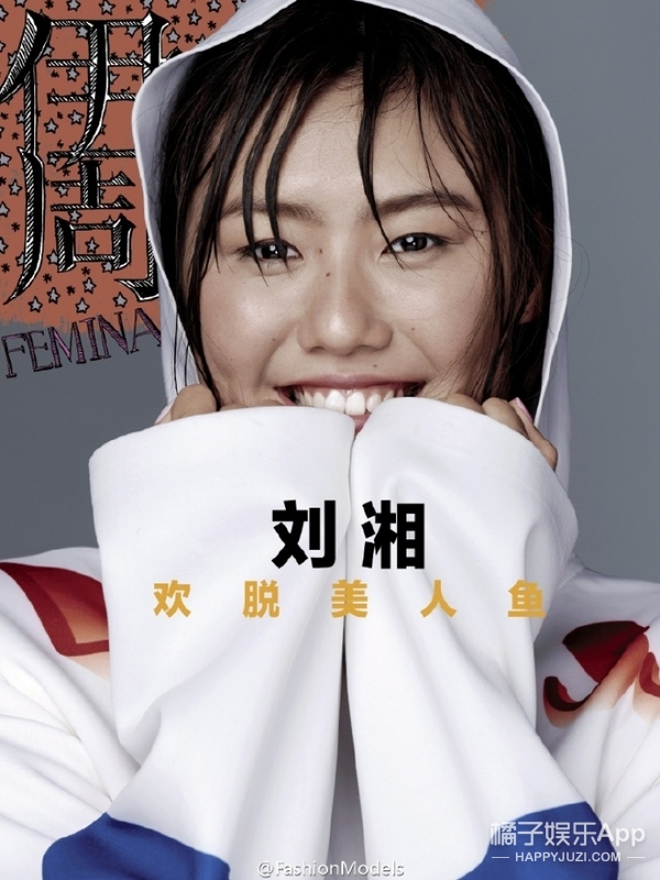 """她不仅是泳坛的""""小刘雯"""",竟然还撞脸郑爽和孙燕姿!"""