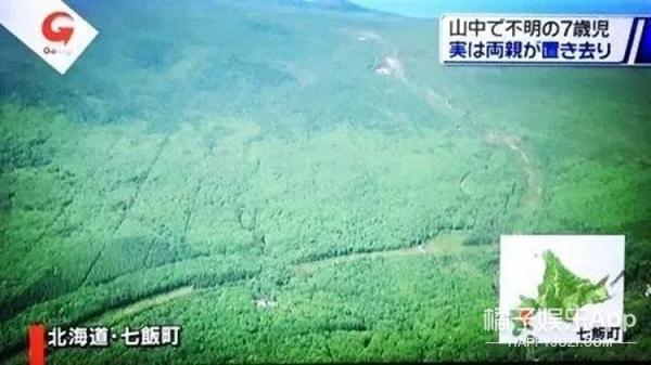失踪6天的日本男孩,今早终于找到了