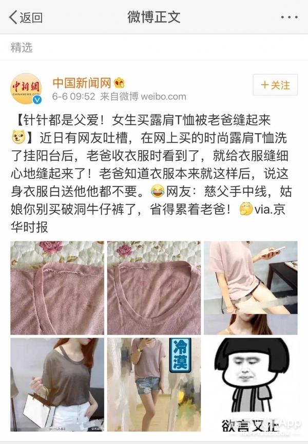 """走心的失恋能瘦十斤,所以随便穿件""""破""""衣服也能美炸裂!"""