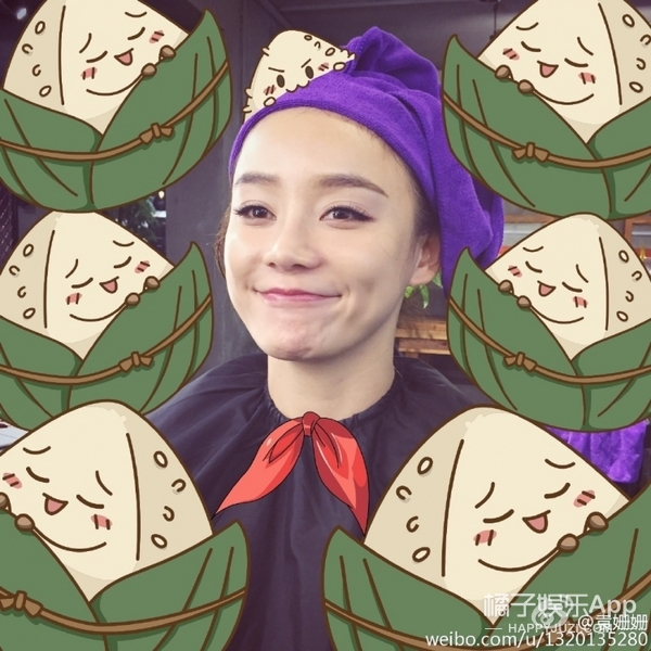 宋茜、吴亦凡、关晓彤…穿的这么潮,你们到底要不要吃粽子?