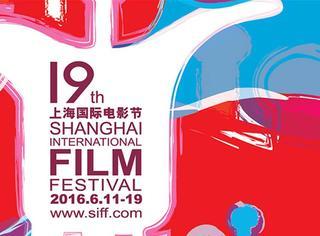 专题策划 | 上海电影节闭幕:刘烨12年来首夺影帝!董子健新片《德兰》擒金爵奖!