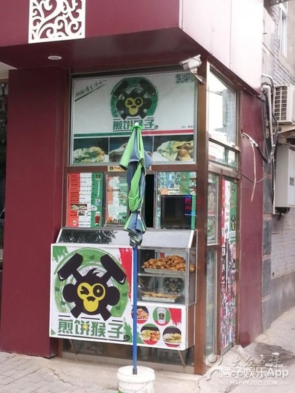 YOYO check now,煎饼果子来一套!北京煎饼哪家强?