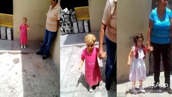 墨西哥惊现灵异人偶,主人牵着手会自己走