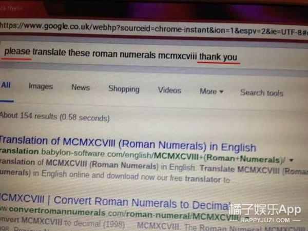 """老奶奶谷歌搜索时用""""请""""和""""谢谢"""",背后原因有点萌!"""