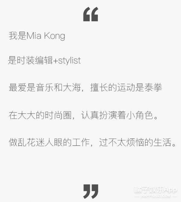 【100人100包】Mia Kong身为一枚个性的清华学霸,包里原来是这些啊!
