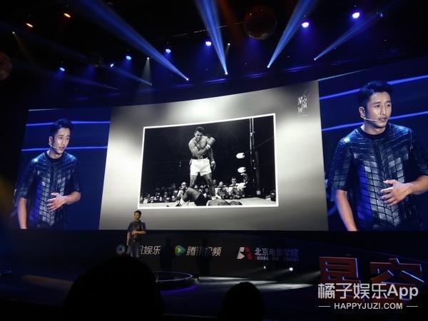 【开眼】王凯柳岩黄渤星空演讲:做人不能只做自己