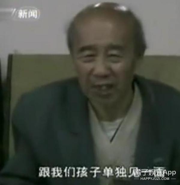 鹿晗粉丝追车算啥,刘德华告诉你追星不当会带来什么后果