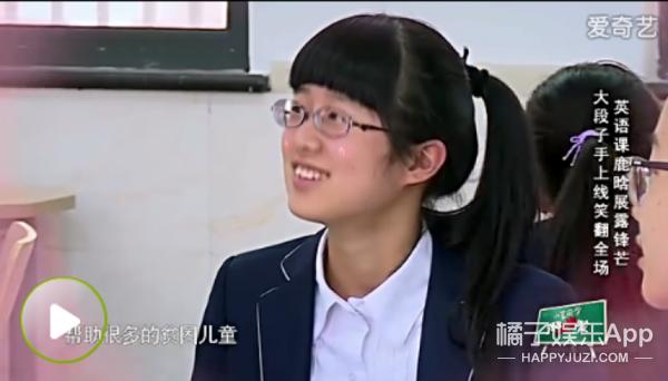看完《我去上学啦》,好想要个大张伟鹿晗这样的同学