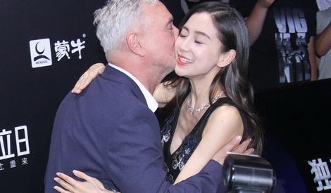 趣图说|张一山、沈梦辰机场画风各异,邓超献吻小粉丝遭嫌弃