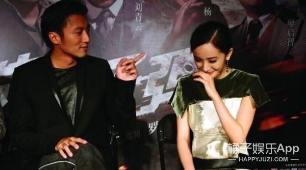 杨紫见到彭于晏脸红心跳,其实迷妹的反应都一样!