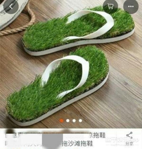 【奇葩买家秀】这姑娘太有个性,无理由的喜欢一堆草!