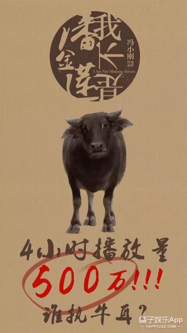 """一个六爷口述潘金莲,两个范爷抢大黑牛,这预告尺度忒""""大"""""""