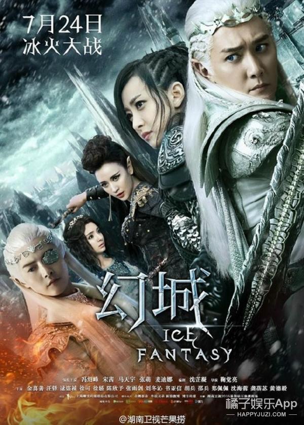 《幻城》7月24日开播,此刻我入了冯绍峰空气表演法的魔障