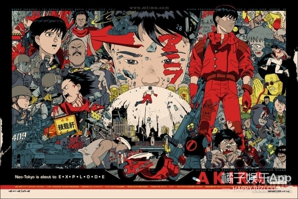 入选201个影展,夺31奖,这部小动画创台湾影史记录