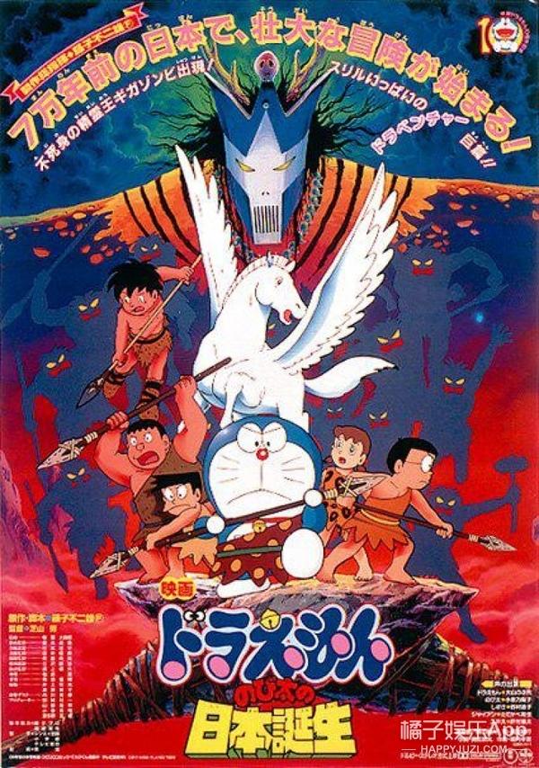 什么!日本人真是中国人的后代?新版《哆啦A梦》这么告诉我的