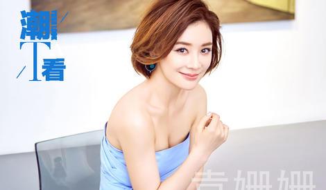 这样的袁姗姗,即使是黑粉也想和她结婚!