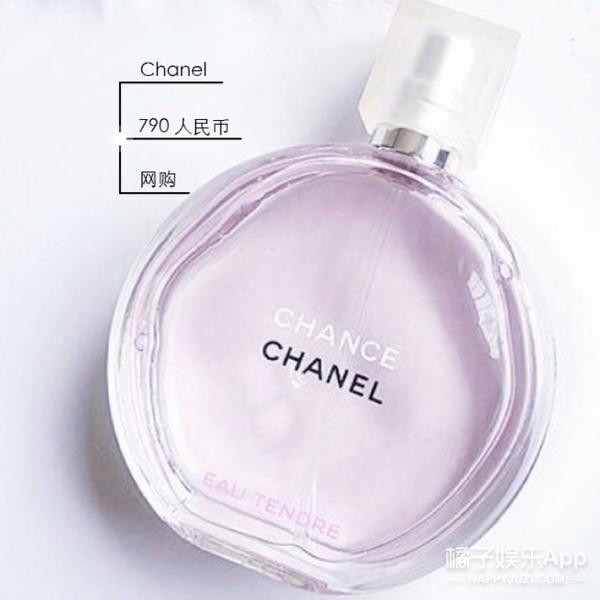 【每周必晒】从学生妹到小白领,香水居然也要用的这么讲究?
