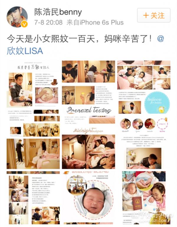 陈浩民晒照记录妻子怀孕,可这张照片放出来合适么?
