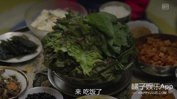 《请回答1988》就知道吃吃吃,一看就不是什么正经韩剧