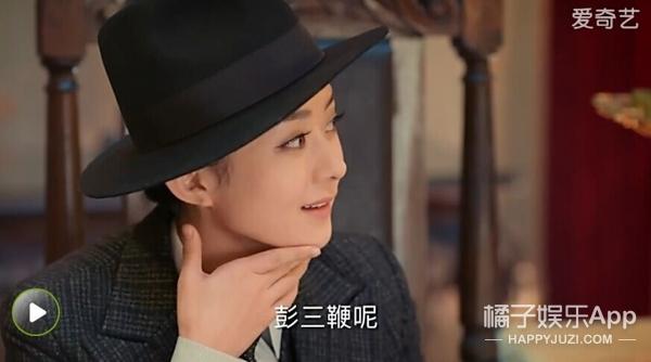 哎呀呀赵丽颖在《老九门》里花痴陈伟霆的样子和我一模一样啊