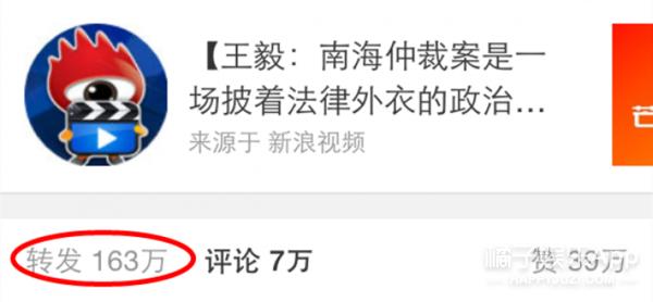 中国一点都不能少!众星纷纷出声力挺祖国!