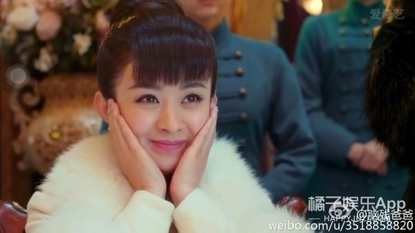《老九门》赵丽颖眼妆美到会说话 怪不得能迷倒佛爷