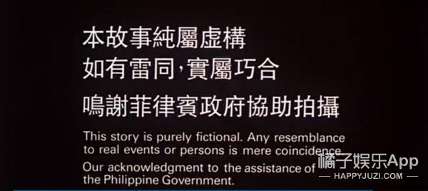 6年前,8万港民抵制菲律宾,竟被这26年前的电影神预言