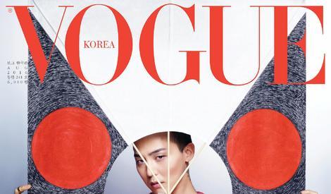 G-Dragon登《vogue》封面露美背!