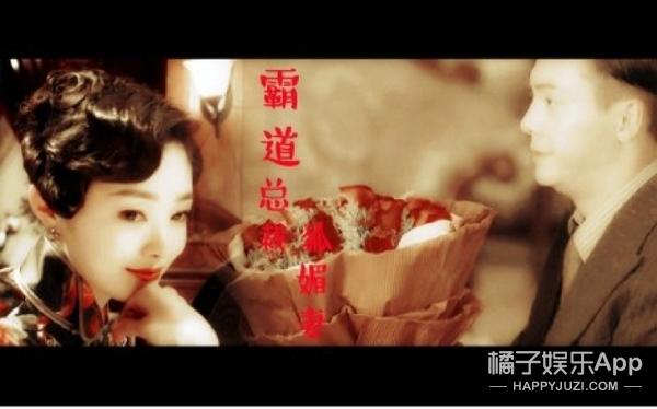 靳东和刘能、吴亦凡和岳云鹏,这么脑洞清奇的CP竟然有点甜