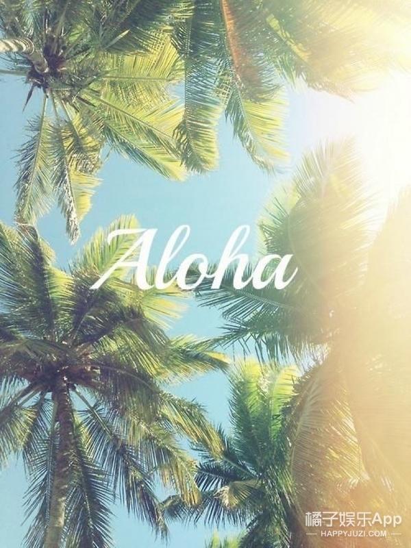 这印花有毒!一件夏威夷衬衫,老公们居然都在穿!
